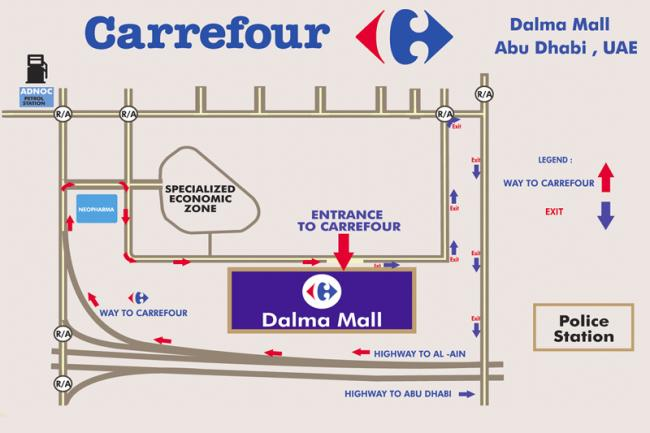 Carrefour dubai - Carrefour head office uae ...