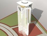 Burj Al Arabi Tower artists impression