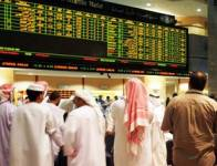 Dubai Financial Market Trading Screen