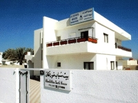 Khorfakkan Youth Hostel