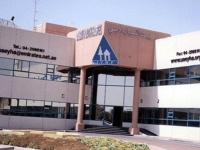 Dubai Youth Hostel main entrance