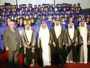 Al Mawakeb School in Dubai graduation ceremony