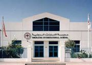 Emirates International School in Umm Suqeim Dubai - main entrance